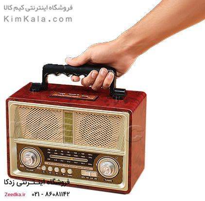رادیو قدیمی ارزان